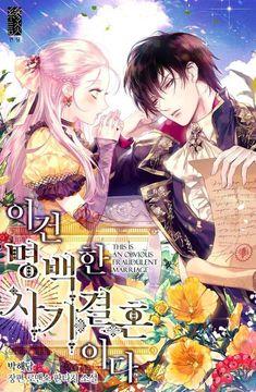 This is an obvious fraudulent marriage - Manhwa - TuMangaOnline Anime Love Couple, Manga Couple, Anime Couples Manga, Cute Anime Couples, Anime Girls, Tv Anime, Manga Anime, Comic Manga, Manga Covers