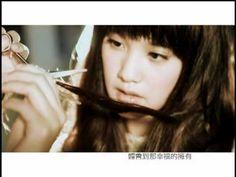 楊丞琳 - 重新認識我