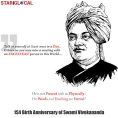 STARiGLOCAL Wishing you all a blessed #SwamiVivekanandaJayanti. May the blessings of Swami ji shower on you forever and always on this amazing day.