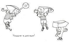 My football mascots for FC Mynior - Pernik