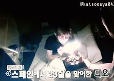 EXO's Second Box : Sleepy birthday boy D.O. ft. Chanyeol and Baekhyun (5/6)