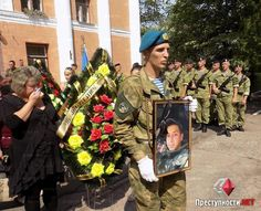 Maxim Aldoshin 23 years old, volunteer punisher of Mykolaiv city went to Eastern Ukraine to kill people who refused to recognize the armed seizure of power. he was buried August 10, 2014