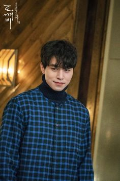 10 things to know about Lee Dong Wook from Grim Reaper himself