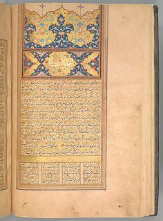 Masnavi of Jalal-al Din Rumi | Ink, opaque watercolor, and gold on paper; leather binding; 28.3 x 18.4cm | dated A.H. 894/A.D. 1488–89, Iran