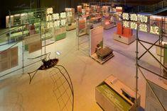 展覽特色 1. 帶領觀眾從動物、植物、自然環境及未來創新等多元面向,深入認識仿生科技的奧妙
