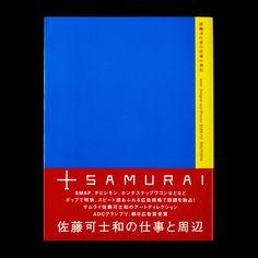 Kashiwa Sato – SMAP, Samurai
