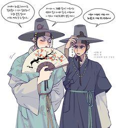 🌵 Own Creation 🌵 🌸 Romantic Story 🌸 Korean Illustration, Man Illustration, Samurai Drawing, Iwaoi, Oikawa, Korean Art, Korean Traditional, Drawing Poses, Character Outfits