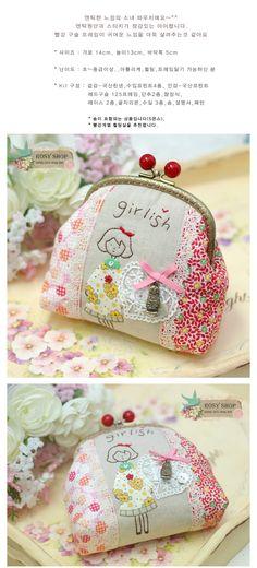 Girlish frame purse 14x13x5cm - Rosy Quilt