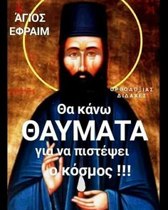 Spiritual Path, Jesus Quotes, Paths, Prayers, Spirituality, Icons, Movies, Movie Posters, Film Poster