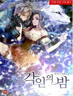 Manga Books, Manga Art, Manga Anime, Anime Art, Manga Couple, Anime Couples Manga, Romantic Manga, Manga Covers, Beautiful Anime Girl