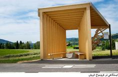 Most Cool Bus Stops From Around The World – Page 4 – One News Box