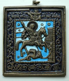 an old bronze traveling icon from Russia (because they were cast in metal, such icons lent themselves to travel)