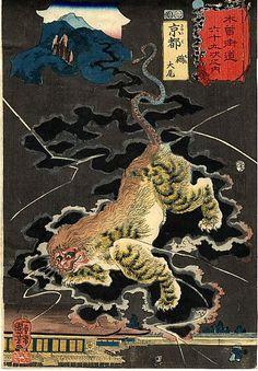 歌川国芳の描いた「鵺」 鵺は日本でもなかなか知名度の高い恐ろしい妖怪として伝わっている。 その容姿は書によって異なるが、石燕も↓国芳も、サルの顔、タヌキの体、トラの手足、尾はヘビで描いている。 『今昔画図続百鬼』より「鵼」 鵼は深山にすめる化鳥なり 源三位頼政、頭は猿、足手は虎、尾はくちなはのごとき異物を射おとせしに、なく声の鵼に似たればとて、ぬえと名づけしならん 鵺の最も有名な話は、源頼政による鵺退治。 頼政は酒呑童子討伐で有名な源頼光の子孫であり、弓の達人であったために天皇の勅命により鵺を弓で射止めた。 鵺の伝承は各地に残り、地名になっている場所も数多くある(静岡県には鵺の各部位毎に因んだ…