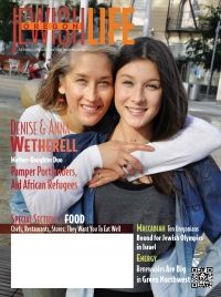 Art alum Denise Wetherell was featured on the cover of Oregon Jewish Life's July 2013 issue, talking about the awareness and fund raising event she founded, Pamper for a Purpose.