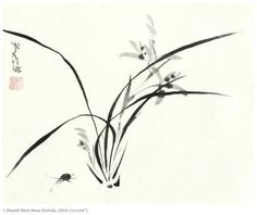 Selección de acuarelas de flores - Flowers - watercolors Japanese Painting, Chinese Painting, Chinese Art, Chinese Brush, Sumi E Painting, Botanical Flowers, Photo Illustration, Illustrations, Watercolor And Ink