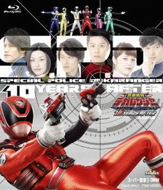 Sci-Fi Live Action,Tokusou Sentai Dekaranger 10 Years After,Blu-ray listed at CDJapan! Get it delivered safely by SAL, EMS, FedEx and save with CDJapan Rewards! Power Rangers Spd, Robot Cartoon, Abc Family, Film Base, Kamen Rider, Live Action, 10 Years, Sci Fi, Cinema