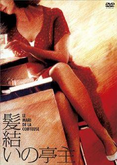 髪結いの亭主 デジタル・リマスター版 [DVD] DVD ~ アンナ・ガリエナ, http://www.amazon.co.jp/dp/B002SOQU4Q/ref=cm_sw_r_pi_dp_5WY5sb197ANQZ