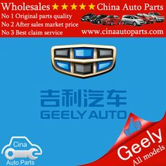 Taizhou Cina Auto Parts Company-Wholesales and manufacturer of all chinese brand(Geely,Greatwall,Chana,Chery,Hafei,BYD,Dongfeng,GONOW,GOLDEND DRAGON,HIGER,YUTONG,ZOTYE,ZXAUTO,LIFAN,FOTON,JAC,JMC,BRILLIANCE,JINBEI,SAIC,FAW,BAW etc) auto parts. www.cinaautoparts.com; www.chinaautoparts.info