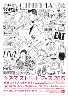 Creative Poster Design, Graphic Design Print, Graphic Design Typography, Japanese Illustration, Fashion Illustration Sketches, Illustration Art, Dm Poster, Name Card Design, Illustrations And Posters