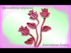 Композиция Роза с лепестками))) Обещанный третий вариант, как еще можно связать розочку))) Натворим вместе ажурную красоту, создадим композицию роза с лепест...
