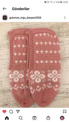 Knitting Socks, Knitted Hats, Cross Stitch Borders, Border Pattern, Diy And Crafts, Knit Crochet, Knit Socks, Ganchillo, Knit Hats