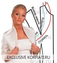 Bolero Pattern, Collar Pattern, Jacket Pattern, Coat Patterns, Clothing Patterns, Dress Patterns, Sewing Hacks, Sewing Tutorials, Sewing Collars