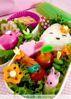 bento. I would love to make my kids lunches this way every day.