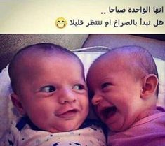 ضحك حتى البكاء ضحك جزائري ضحك حتى البول ضحك معنى ضحك اطفال فوائد الضحك ضحك Meaning الضحك في المنام Funny Study Quotes Super Funny Videos Funny Picture Jokes