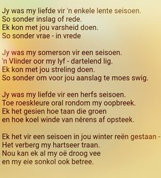 Poems Beautiful, Afrikaans, The Dreamers, Poetry, Positivity, Motivation, Quotes, Heart, Quotations