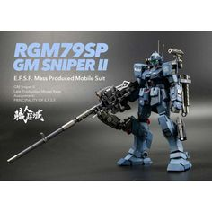 1/100 MG G-Temple HAR MK01 MK02 CANON SNIPER WEAPON GGTEM01