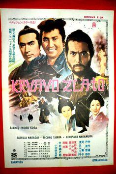HUNTER IN THE DARK 1979 HIDEO GOSHA TATSUYA NAKADAI SAMURAI EXYU MOVIE  POSTER