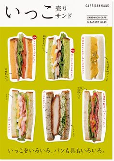 Junk Food Fridge - Junk Food Table - Food And Drink Vegetarian - Wedding Food Classy - Food Cravings Sushi Food Graphic Design, Food Poster Design, Design Food, Menu Design, Design Posters, Design Design, Design Trends, Design Ideas, Bento