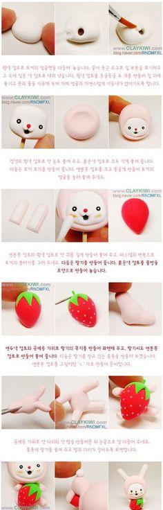 Korean Clay Tutorial