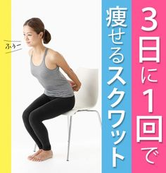 Workout For Wider Hips, Yoga Fitness, Health Fitness, Hip Ups, Body Care, Health And Beauty, Health Tips, Massage, Beauty Hacks