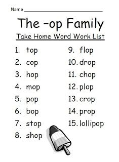 Simply Centers: Fern Smith's FREEBIE ~ The -op Family Spelling Lists & Tests $0