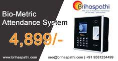 Biometric Devices, Technology, Phone, Tecnologia, Tech, Telephone, Phones, Engineering