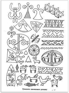 rozp2 Ukrainian Easter Eggs, Ukrainian Art, Embroidery Works, Embroidery Motifs, Egg Designs, Doodle Designs, Batik Pattern, Pattern Art, Horseshoe Crafts