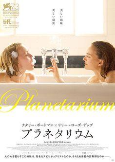 ポスター画像 Film Poster Design, Movie Poster Art, Cinema Posters, Film Posters, Movie Club, Film Movie, Toronto, Fiction Movies, Comedy Movies