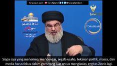 Takdir Allah Palestina akan Merdeka (bag. 5) | Sayyid Hasan Nasrallah