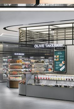 CJ Olive Market[CJ] Olive marketFOOD & BEVERAGE Supermarket Design, Retail Store Design, Kiosk Design, Signage Design, Olive Market, Mini Mercado, Food Court Design, Shop Signage, Food Retail