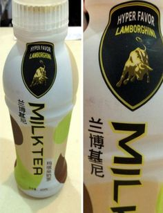 The Cheapest Lamborghini You Can Buy Isn't A Car [It is Milk Tea from China]