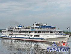 Приглашаем Вас совершить речной круиз на  теплоходе А. И. Герцен http://turflot.ru/cruises/rivership/gertsen
