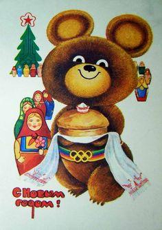 Items similar to Moscow Olympics Bear Mascot Misha-Matryoshka - Vintage Russian Postcard, Happy New Year, print 1978 on Etsy Vintage Bag, Vintage Cards, Olympic Mascots, Olympic Games, Vintage Happy New Year, New Year Postcard, Soviet Art, Soviet Union, Russian Art
