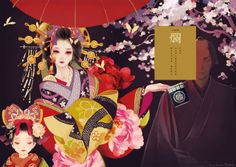 I love kimono! I love modern/harajuku style, too, but Taisho roman rules my heart, lol. I'm always looking to make some great kimono loving friends! Geisha Kunst, Geisha Art, Samurai, Japanese Art Modern, Aesthetic Japan, Japanese Painting, Anime Art Girl, Kawaii Anime, Illustrations Posters