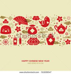 Chinese new year greeting card. Chinese New Year Greeting, New Year Greeting Cards, Happy Chinese New Year, Chinese New Year Decorations, New Years Decorations, Cny 2018, New Year Illustration, Pop Posters, Spring Festival