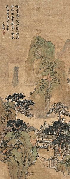 明代 - 文徵明 - 山水                                      Painted by the Ming Dynasty artist Wen Zhengming.