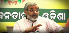 Odisha BJP on Monday came down heavily on Chief Minister Naveen Patnaik for appointing controversial leaders as ministers in the state cabinet.