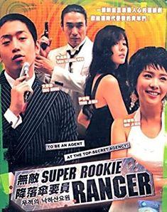 Amazon.com: Super Rookie Ranger Korean Tv Drama Dvd (4 Dvd 16 Episodes): Eric Moon, Han Ji Min: Movies & TV Job Search Websites, Online Job Search, Drama Fever, Find A Job, Online Jobs, Ranger, Movie Tv, Korean, Visual Arts
