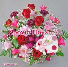 Name Day, Floral Wreath, Wreaths, Home Decor, Calendar, Floral Crown, Decoration Home, Door Wreaths, Room Decor