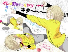 Yurio Yurio X Otabek, Love Stage, Yuri Plisetsky, Yuri On Ice, I Love Him, Haikyuu, Fan Art, Anime, Skate